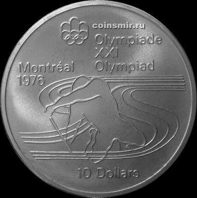 10 долларов 1975 Канада. Гребля. Олимпиада в Монреале 1976.