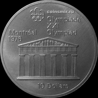 10 долларов 1974 Канада. Храм Зевса. Олимпиада в Монреале 1976.