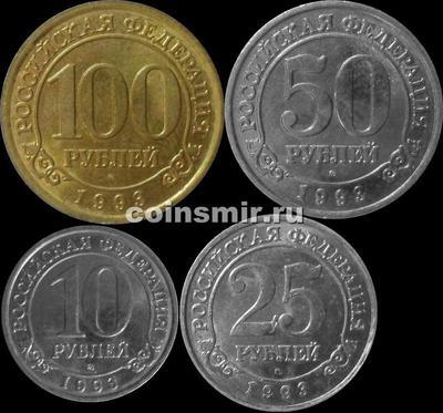 Набор из 4 монет 1993 Россия. Шпицберген. Арктикуголь. ММД.