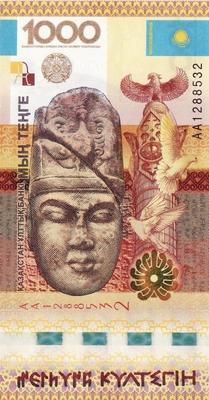 1000 тенге 2013 Казахстан. Тюркская письменность. Серия АА