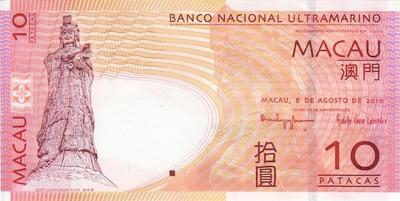10 патак 2010 Макао. (в наличии 2005 год)