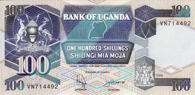 100 шиллингов 1996 Уганда.