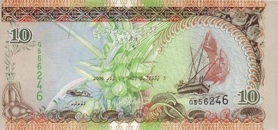 10 руфий 2006 Мальдивы.