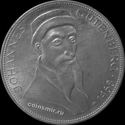 5 марок 1968 G Германия (ФРГ). Йоханнес Гютенберг.