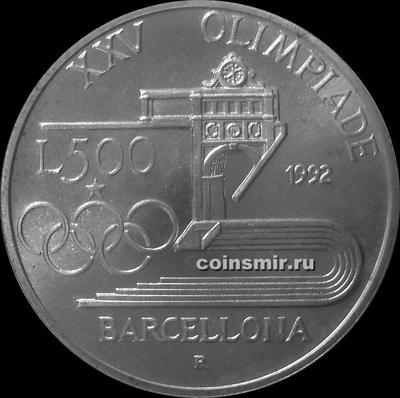 500 лир 1992 Италия. Олимпиада в Барселоне 1992.