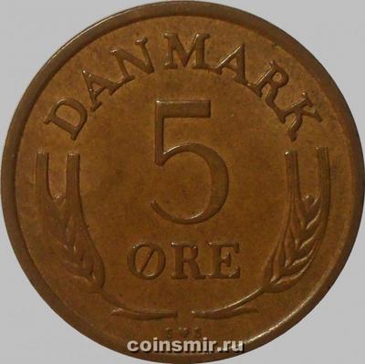 5 эре 1972 S,S Дания.