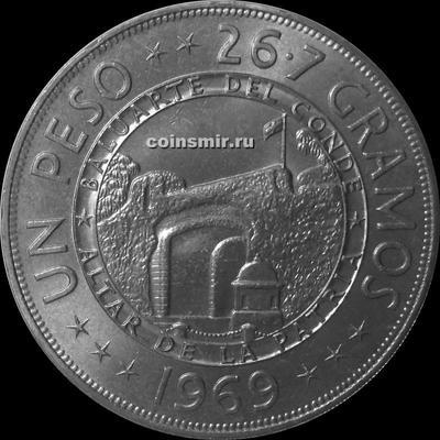 1 песо 1969 Доминиканская республика. 125 лет республике.