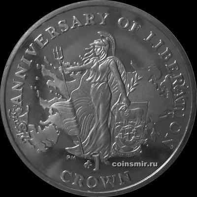 1 крона 2007 Фолклендские острова. 25 лет освобождению.