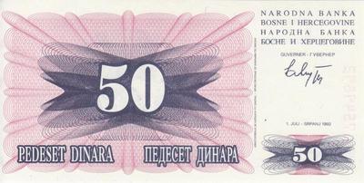 50 динар 1992 Босния и Герцеговина.