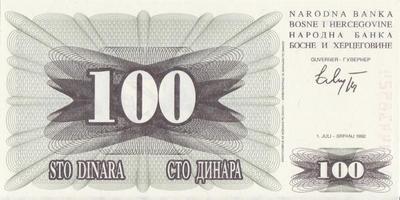 100 динар 1992 Босния и Герцеговина.