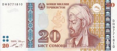 20 сомони 1999 (2013) Таджикистан.