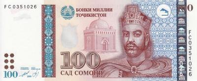 100 сомони 1999 (2013) Таджикистан.