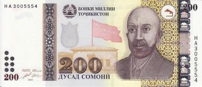 200 сомони 2010 Таджикистан.