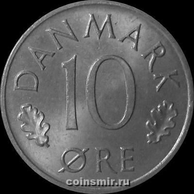10 эре 1980 В,В Дания.