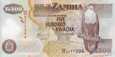 500 квач 2011 Замбия.