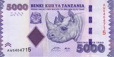5000 шиллингов 2010-2015 Танзания. Носорог.
