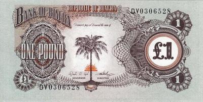 1 фунт 1968-1969 Биафра.