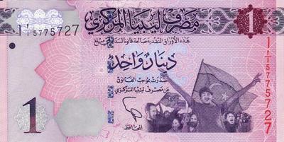 1 динар 2013 Ливия.
