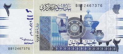 2 фунта 2006 Судан.