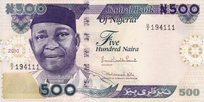500 найра 2010 Нигерия.