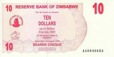 10 долларов 2006 Зимбабве. Серия АА.