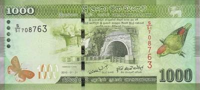 1000 рупий 2010 Шри-Ланка.