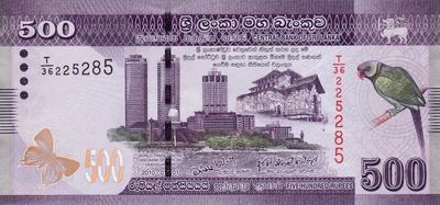 500 рупий 2010 Шри-Ланка.