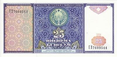 25 сумов 1994 Узбекистан.