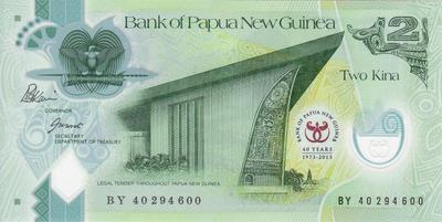 2 кины 2013 Папуа-Новая Гвинея. 40 лет банку.