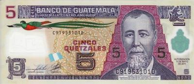 5 кетсалей 2011 Гватемала. (в наличии 2010 год)