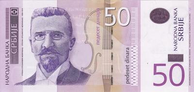 50 динаров 2011 Сербия. (в наличии 2014 год)