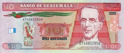10 кетсалей 2008 Гватемала.