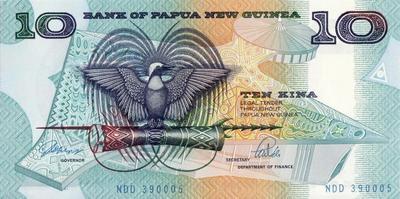 10 кин 1988-96 Папуа-Новая Гвинея.