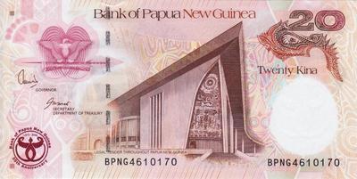 20 кин 2008 Папуа-Новая Гвинея. 35 лет банку.