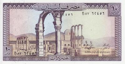10 ливров 1986 Ливан.