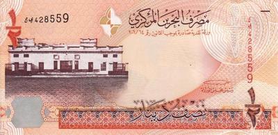 1/2 динара 2006 Бахрейн.