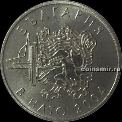 50 стотинок 2004 Болгария. Вступление в НАТО.