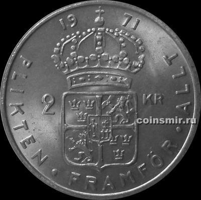 2 кроны 1971 U Швеция.