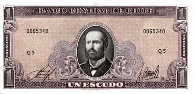 1 эскудо 1962 Чили.