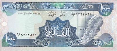 1000 ливров 1988; 1990-92 Ливан.