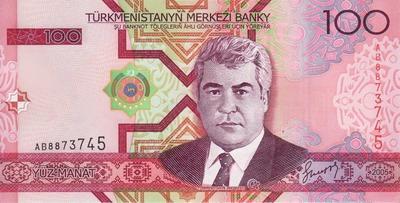 100 манат 2005 Туркменистан.