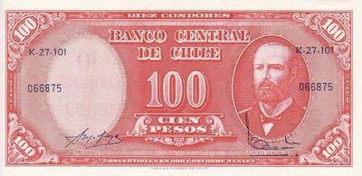 10 чентезимо 1960-61 на 100 песо 1958-59 Чили.