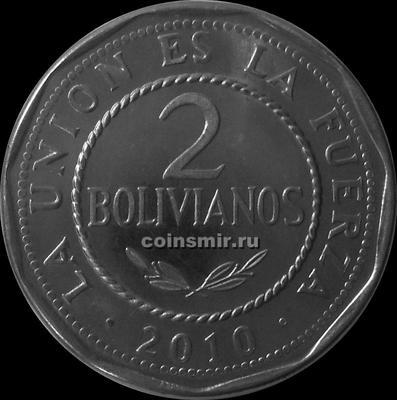 2 боливиано 2010 Боливия. (в наличии 2017 год)