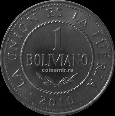 1 боливиано 2010 Боливия. (в наличии 2012 год)