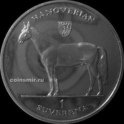 1 суверен 1996 Босния и Герцеговина. Ганноверская лошадь.