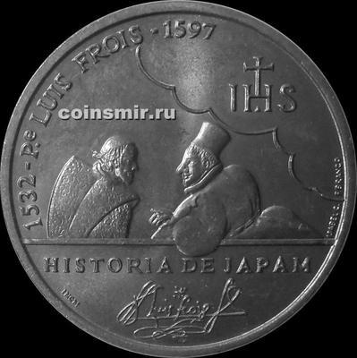 200 эскудо 1997 Португалия. Миссионер Луис Фройс.