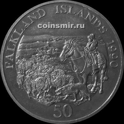 50 пенсов 1990 Фолклендские острова.