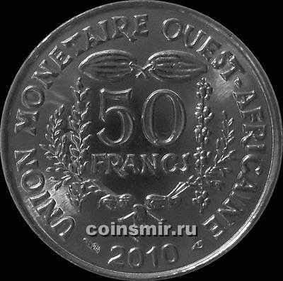 50 франков 2010  КФА BCEAO Западная Африка.(в наличии 2013 год)