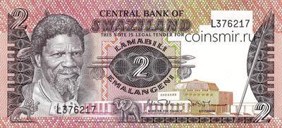 2 эмалангени 1984 Свазиленд.