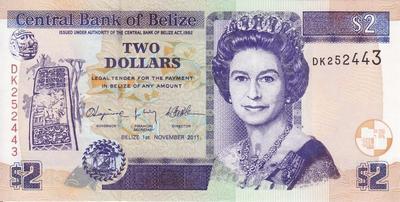 2 доллара 2011 Белиз.